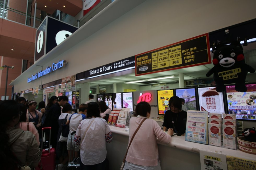 2 things you must get at the airport if you are travelling in Osaka